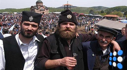 Inteligencija u Bosnjaka